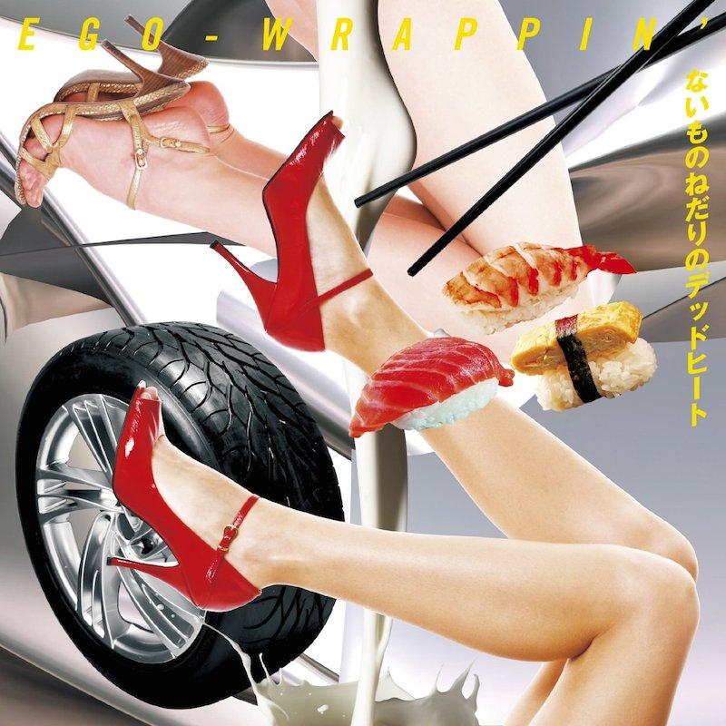 ないものねだりのデッドヒート(12inch Vinyl)