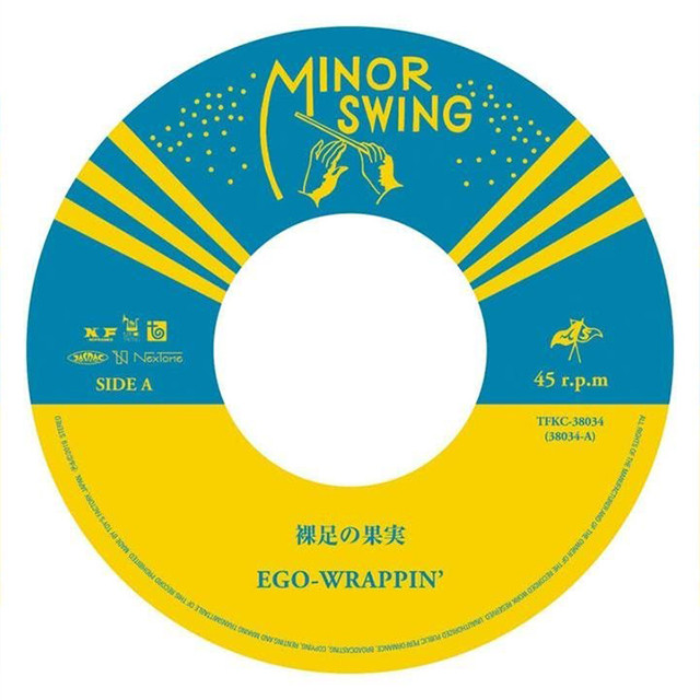 裸足の果実 / Shine Shine(7inch Vinyl)