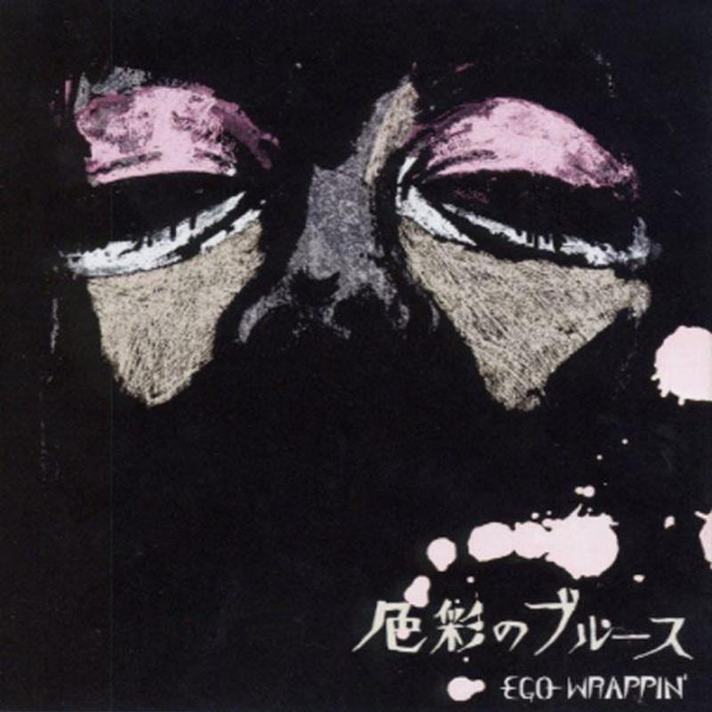 色彩のブルース(12inch Vinyl)