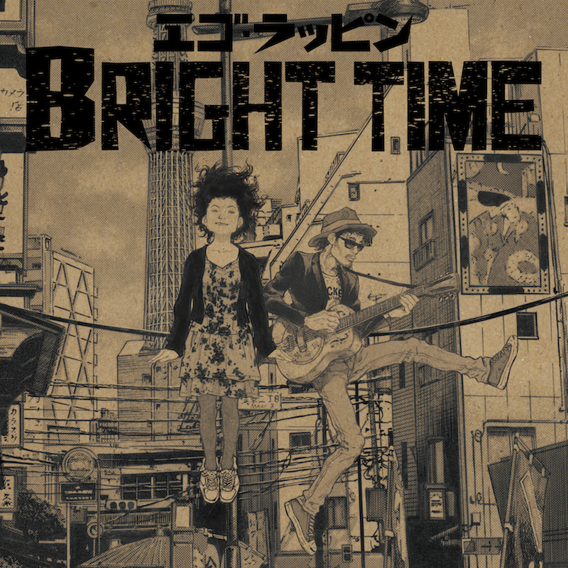 BRIGHT TIME(10inch Vinyl)