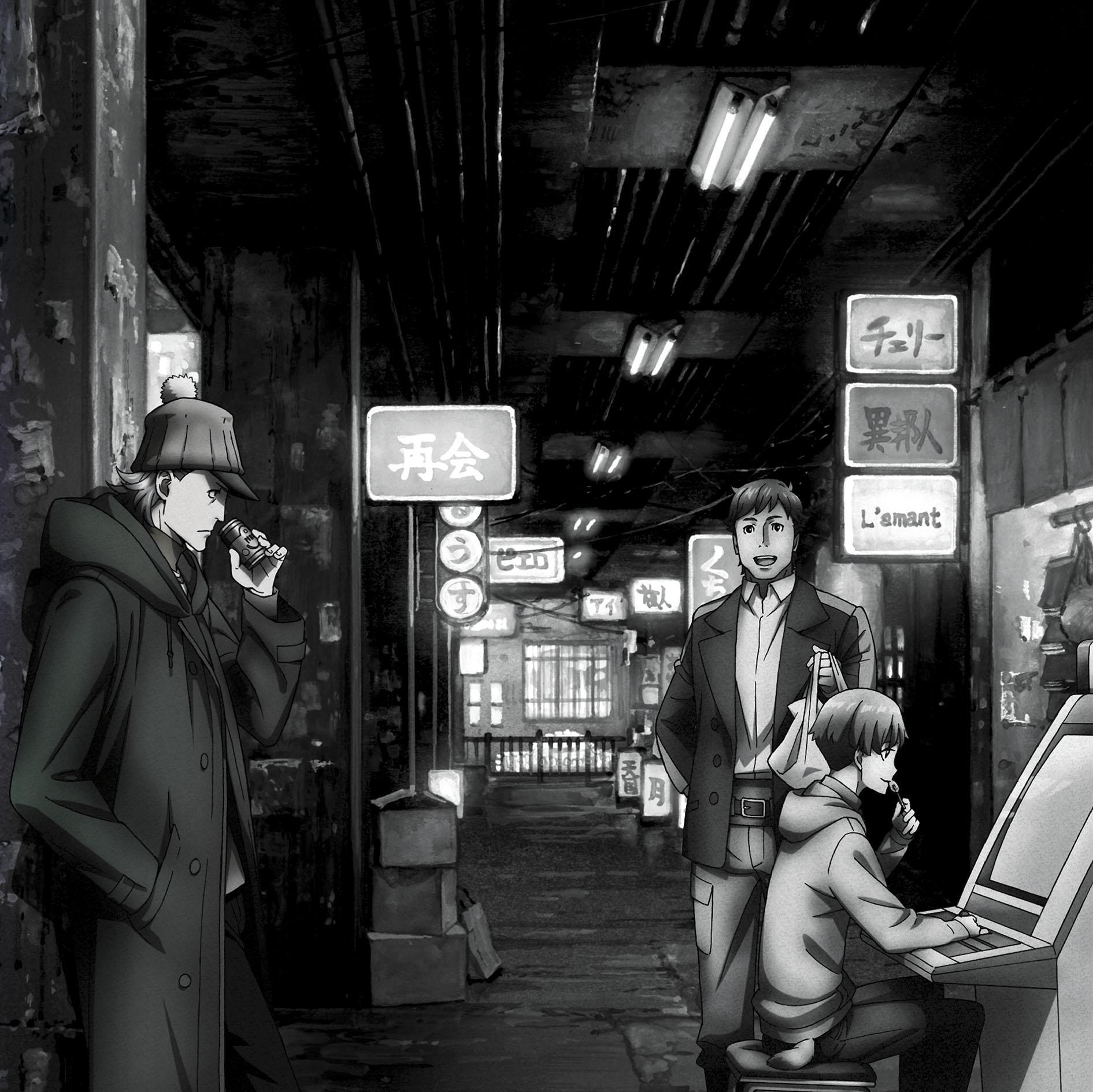 CAPTURE ~歌舞伎町シャーロックEdition~