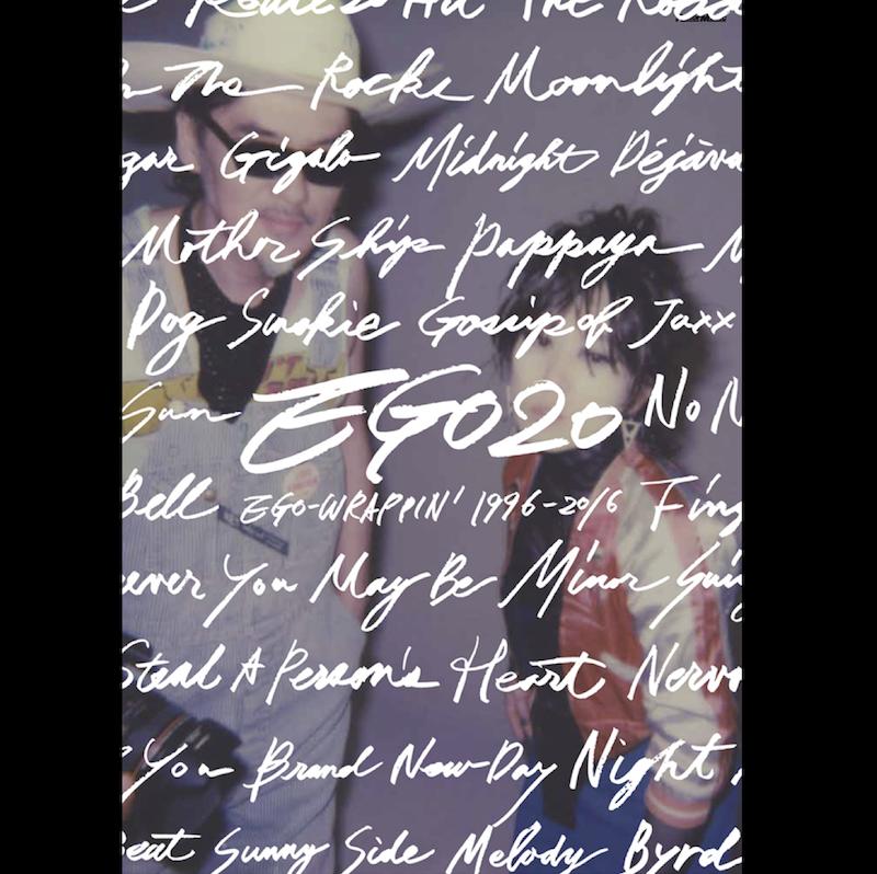 EGO20 EGO-WRAPPIN' 1996-2016