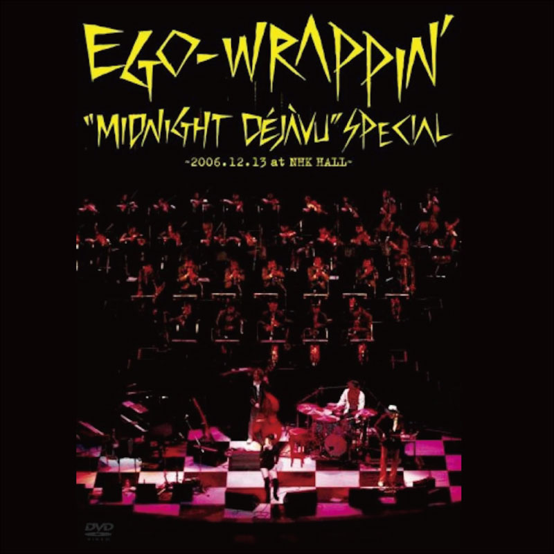 Midnight Dejavu SPECIAL ~2006.12.13 at NHK HALL~