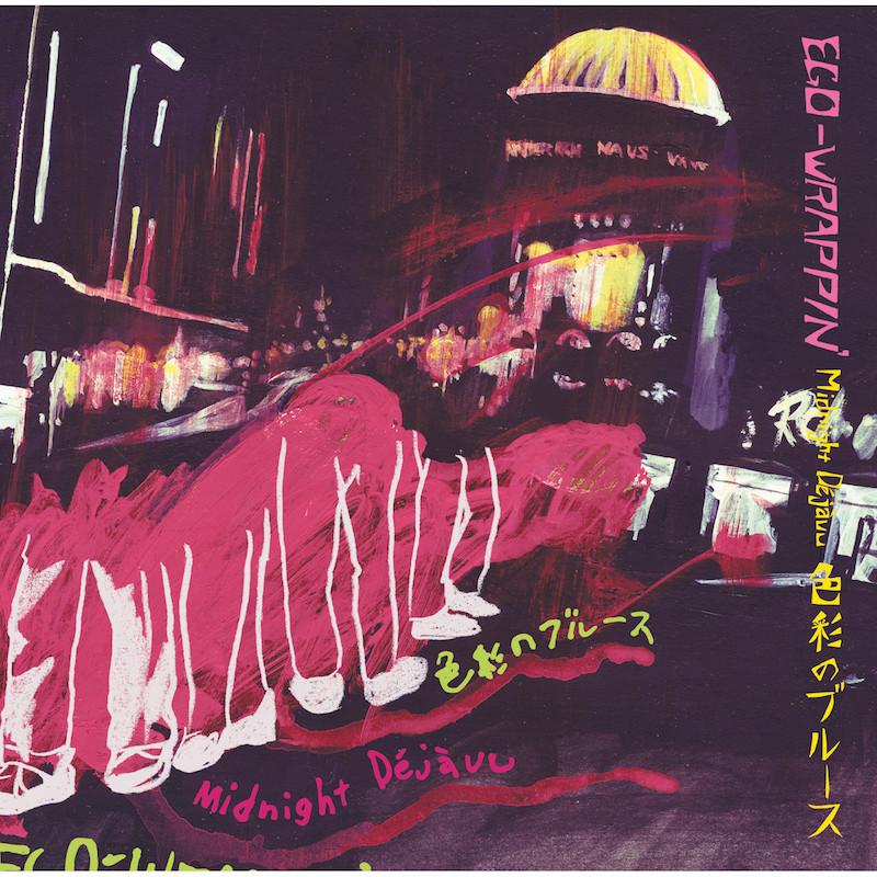 ~Midnight Dejavu~ 色彩のブルース(10inch Vinyl)