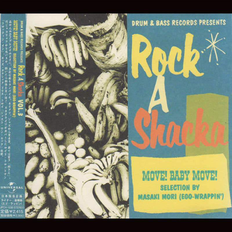 V.A. 『ROCK A SHACKA VOL.3 MOVE!BABY MOVE!』