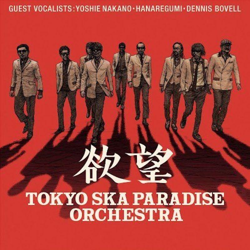 TOKYO SKA PARADISE ORCHESTRA 『欲望』
