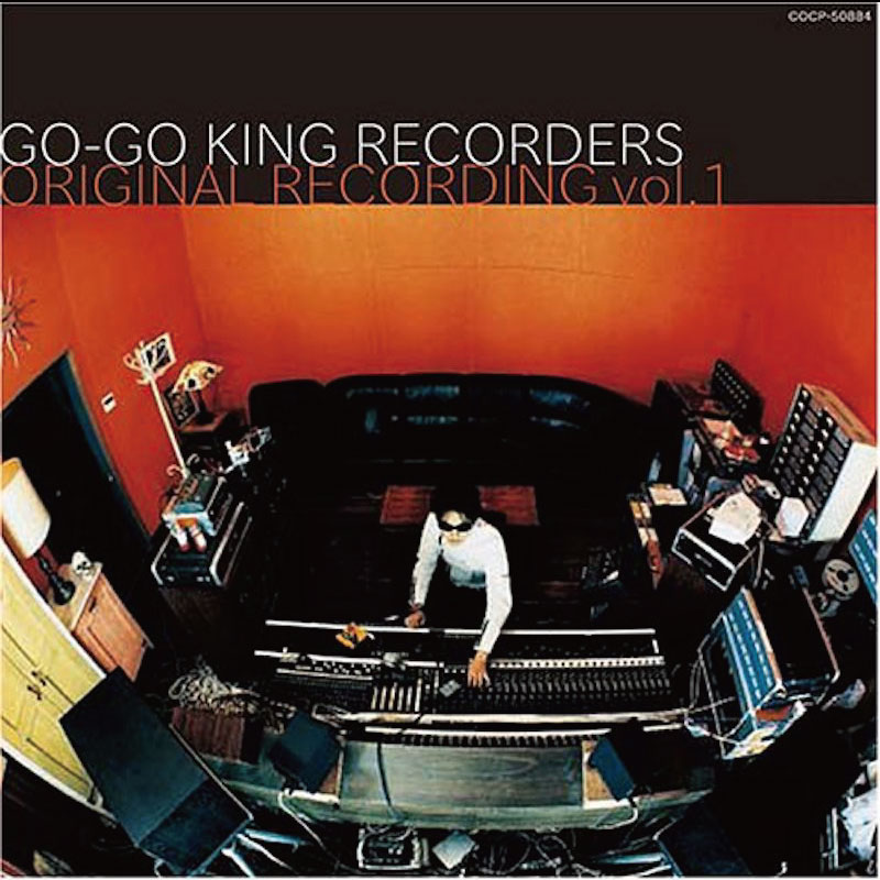 V.A. 『Go-go King Recorders Originalrecordings: Vol.1』
