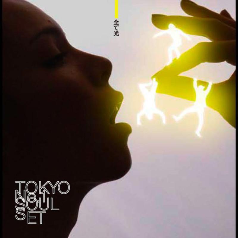 TOKYO No.1 SOUL SET 『全て光』