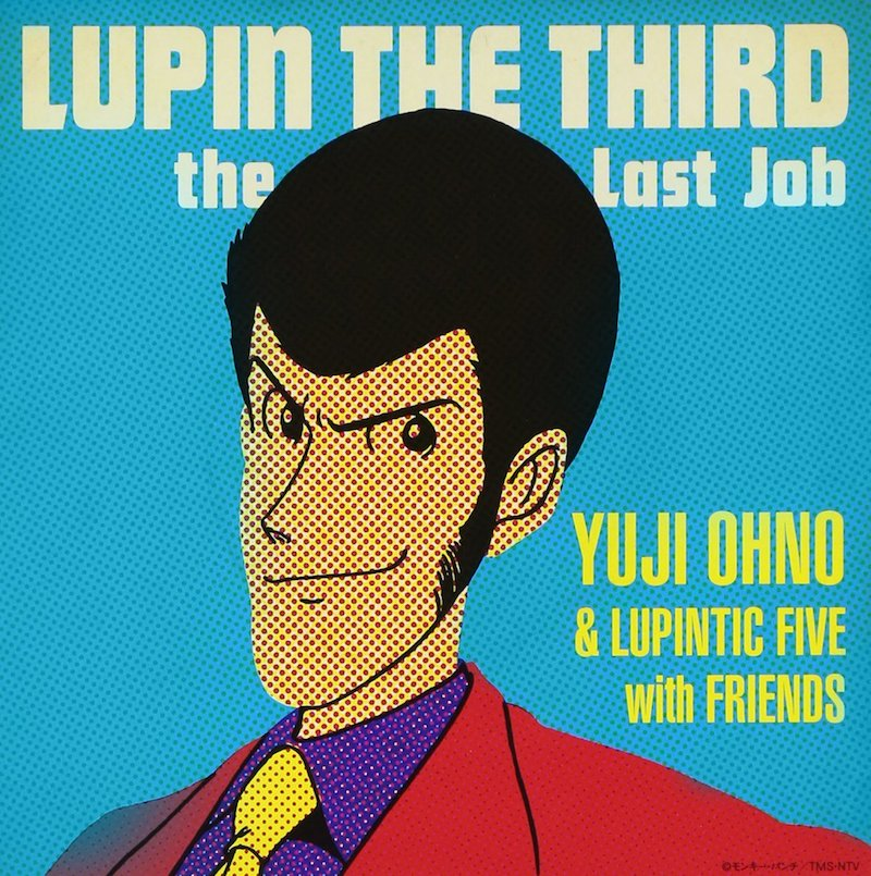 Soundtrack 『LUPIN THE THIRD ~ the Last Job ~ 』