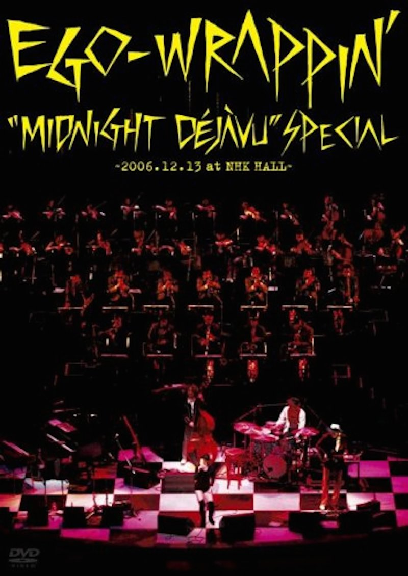 「Midnight Dejavu SPECIAL ~2006.12.13 at NHK HALL~」