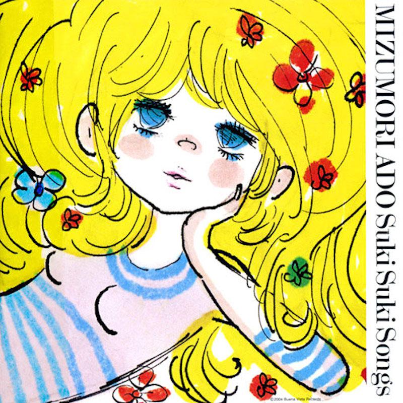 Ado Mizumori 『すきすきソングス』