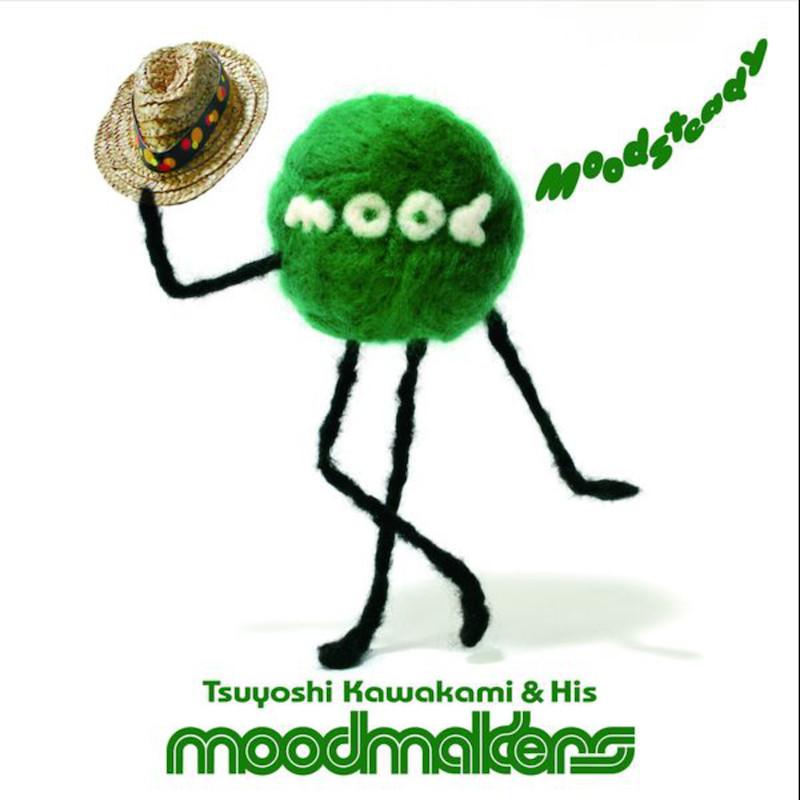 川上つよしと彼のムードメイカーズ 『moodsteady』