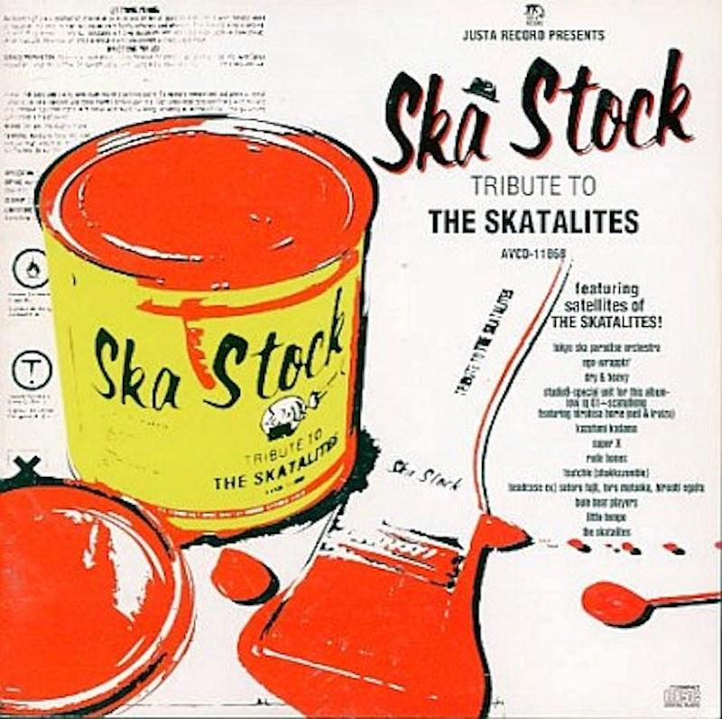 ジャスタレコード プレゼンツ  『スカ・ストック~トリビュート・トゥ・ザ・スカタライズ~』