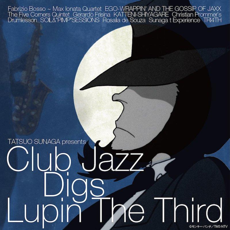 須永辰緒 『Club Jazz Digs Lupin The Third』