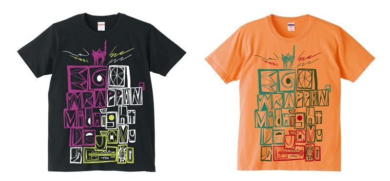 ニャオーで始まるミッドナイトデジャブーTシャツ