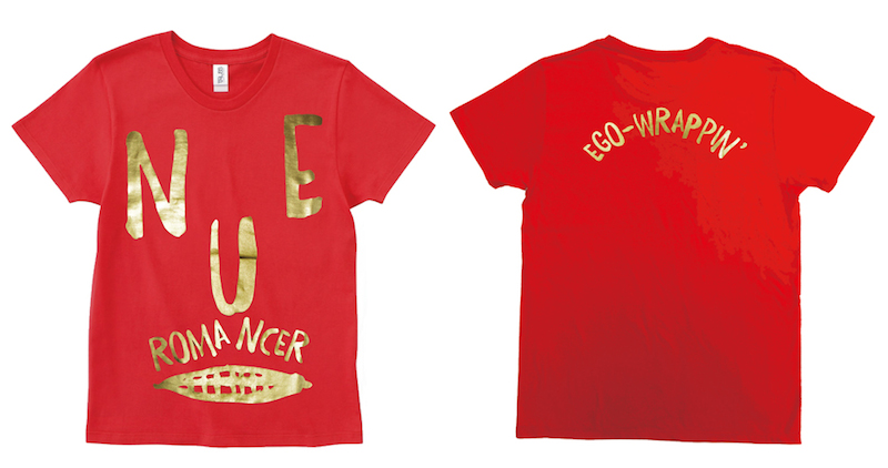 ニューロマンサー T-shirts [BRIGHT RED]