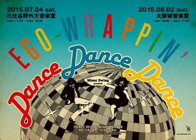 ego_dancedancedance_2015_s.jpg
