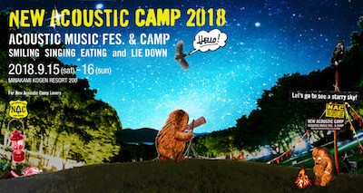 NEW_ACOUSTIC_CAMP.jpeg