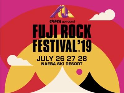 fuji-rock-festival-2019.jpeg