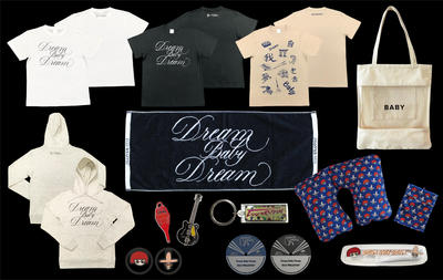DBD Tour 2019_news_goods.jpg