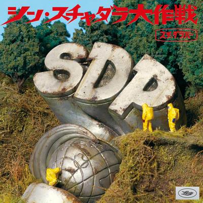 sdp_shin_jk_S_DDCB-14069.jpg