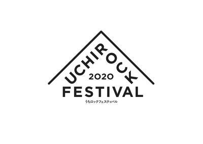 UCHI_ROCK_FESTIVAL.jpg
