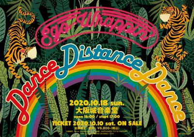 ego_dance2020_flyer_osaka.jpg