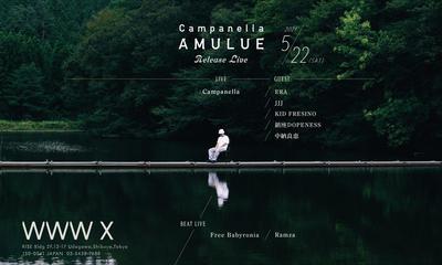 Campanella_guest.jpeg