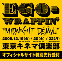 ego_midnight_ticket210.jpg