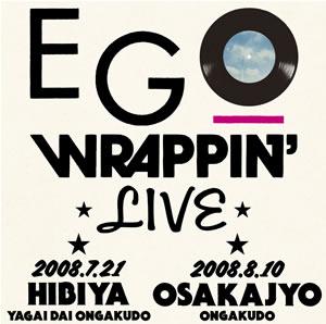 ego_yaon_flyer.jpg