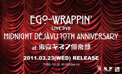 DVD2_s.jpg