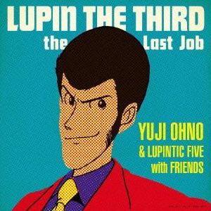 LUPIN_THE_THIRD_THE_LAST_JOB.jpg