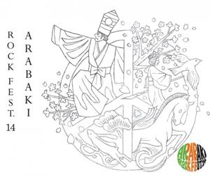 arabaki_14_s.jpg