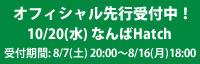 bn_2010tour02.jpg