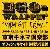 ego_midnight_ticket210_09.jpg