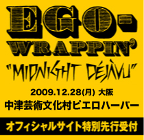ego_midnight_ticket210_09_o.jpg
