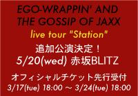 ego_station_add_bn.jpg