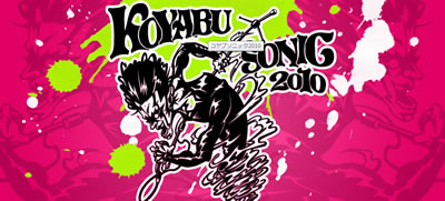 koyabu2010.jpg