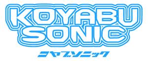 koyabu_logo.jpg