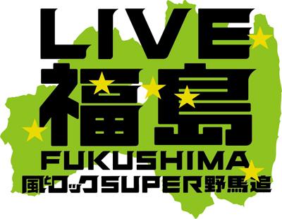 livefukushima_logo.jpg