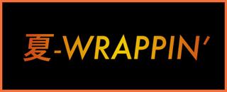 natsu-wrappin.jpg