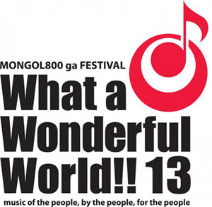 news_large_www13_logo.jpg