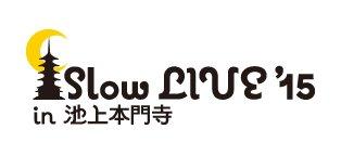 news_xlarge_SlowLIVE15_logo.jpg