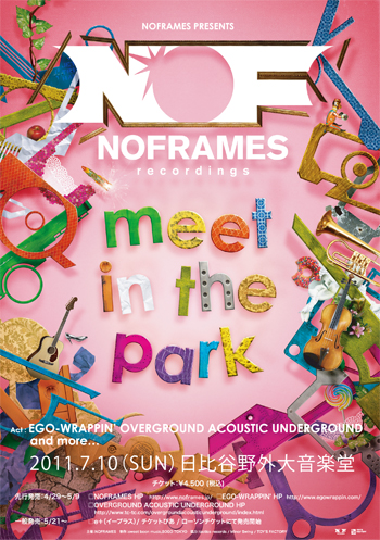 noframes_s.jpg
