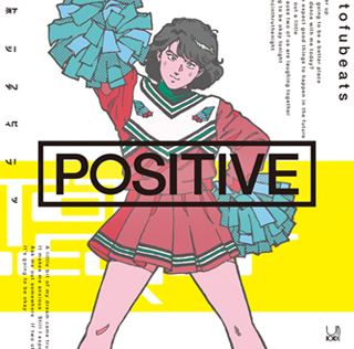 positive_tujyo_s.jpg