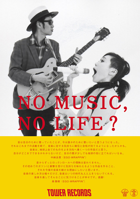 poster118_ew.jpg