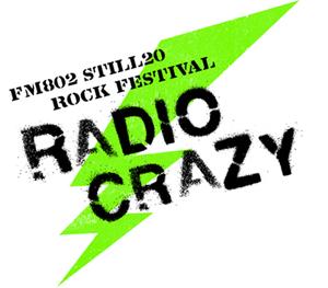 radiocrazy_logo.jpg