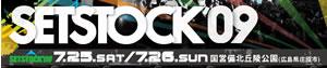 setstock09_logo.jpg