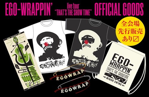 showtime_goods500.jpg