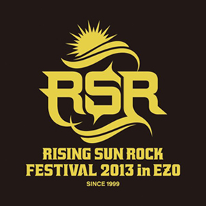 news_large_RSR13_logo_new.jpg